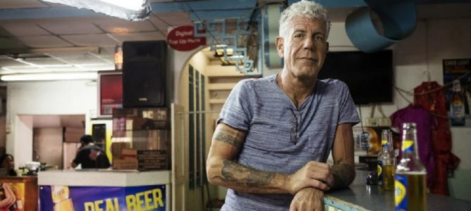 A Tribute to Anthony Bourdain | A Pubcast Worldwide Special Edition
