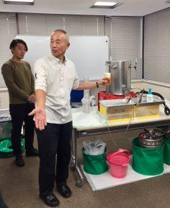 Yutaka Shigetomi