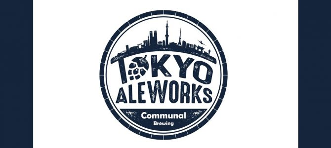 "Episode 55 | ""Flight School"" with Tokyo Aleworks | Live from Tokyo, Japan"